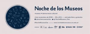 Noche de los Museos @ Museo del Colegio Nacional de Monserrat | Córdoba | Córdoba | Argentina